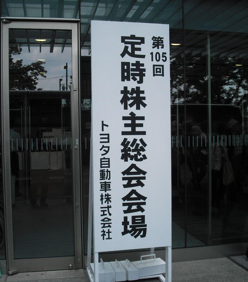 2009_0623_121813