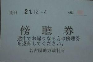 2009_1204_214853mini