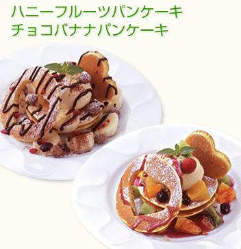 Dessert091210008_2
