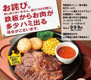 Beef_3