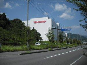 2010_0919_123843sharp