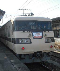 2010_0919_152400